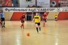 Спортзалы Санкт-Петербурга