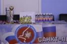 Кубок открытия сезона 2017 г._3