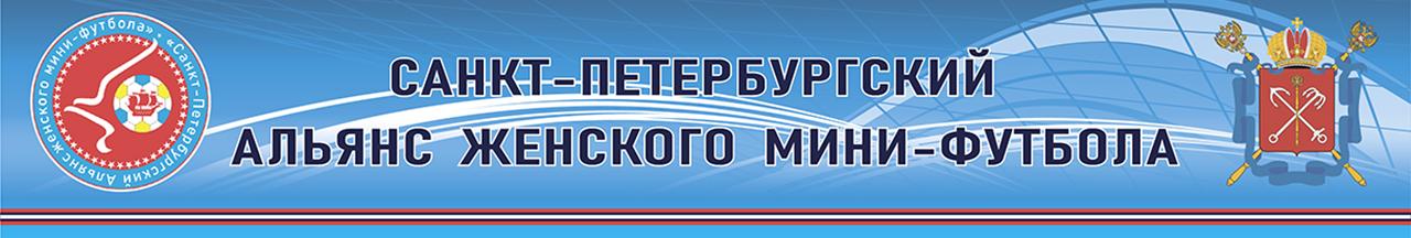 СПАЖМФ